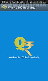 win free rs 100 recharge daily