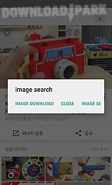 image search for google sub