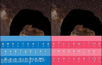Khmer smart keyboard