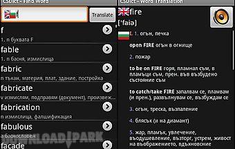 Csdict english-bulgarian