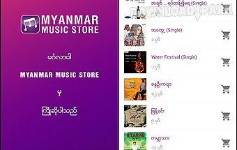 Myanmar music store