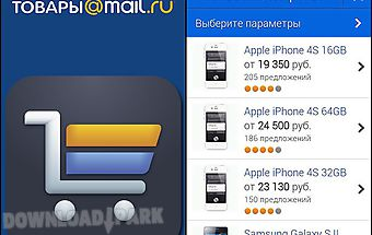 Mail.ru goods
