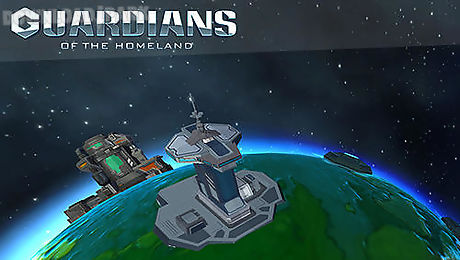 guardians of the homeland