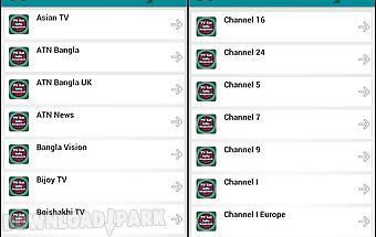 Tv sat info bangladesh