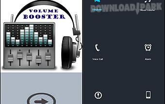 Volume booster 2014