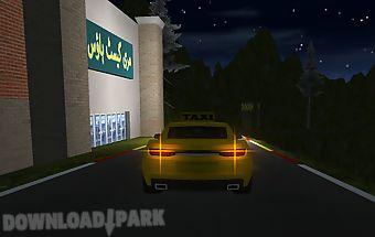 Hill taxi driver 3d 2016