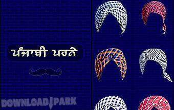 Punjabi parne