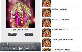Sai baba bhakti songs new