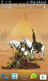 abbas ibn ali live wallpaper