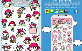 Cute girl rainy sticker pack