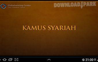 Kamus syariah