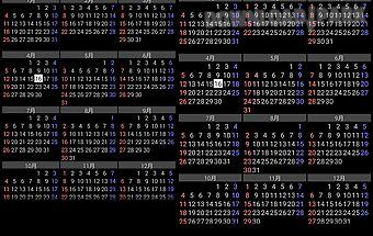 12 month year calendar