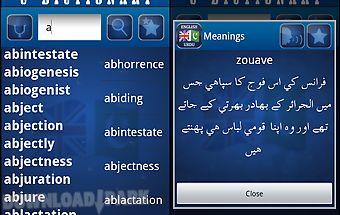 English urdu dictionary free