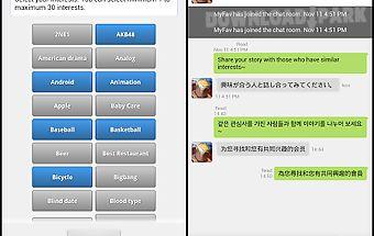 Fav talk - interests chatting