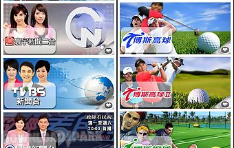 Fain tv – free mobile tv