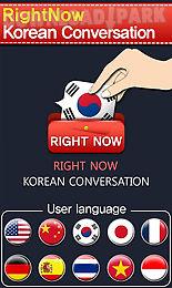 rightnow korean conversation
