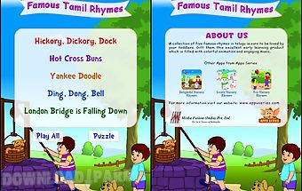 Famous tamil rhymes