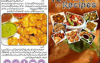 Ramadan recipes special