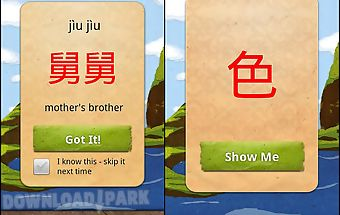 Speaking chinese flashcards