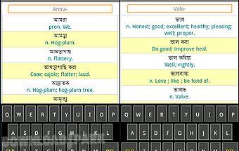 Bangla 2 english dictionary