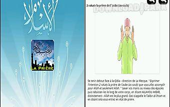 La prière en islam