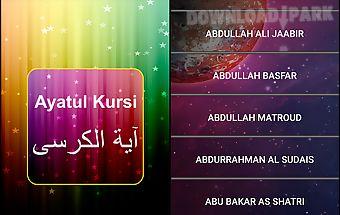 Ayatul kursi mp3 - 32 sheikh