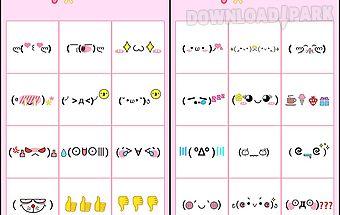 Cool letter symbols