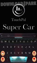 hot supercar keyboard theme