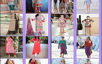 Ladies summer dresses 2016