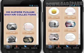 Punjabi shayari collections