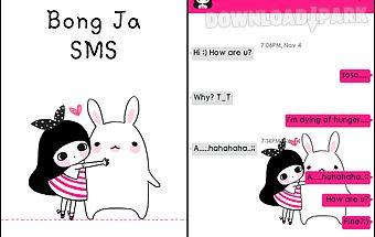 Bongja pink sms theme