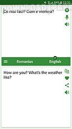 romanian - english translator