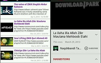 Zikr allah playlist
