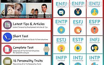 Personality trait test