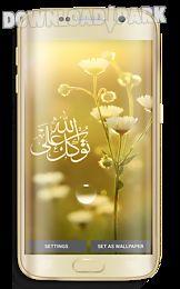 islamic tawakkal ala allah lwp
