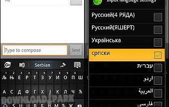 Serbian for go keyboard