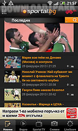 sportal (sportal.bg)