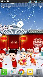 2016 chinese new year lwp