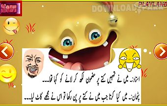 New funny urdu jokes 2016