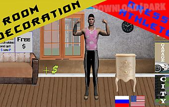 Simulator athlete