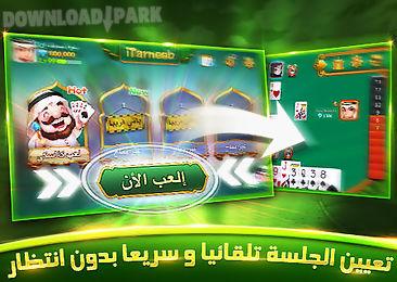tarneeb-online social tarneeb game