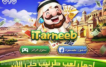 Tarneeb-online social tarneeb ga..