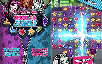 Monster high ghouls and jewels