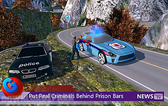 San andreas hill police 2017