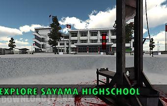 Schoolgirl supervisor (anime)