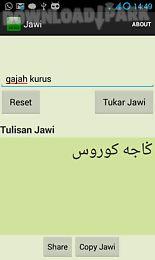 Rumi to jawi text converter strategiesbertyl.