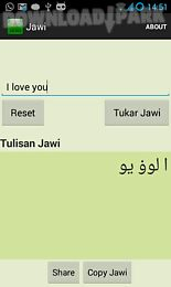 Rumi To Jawi V2 Android App Free Download In Apk
