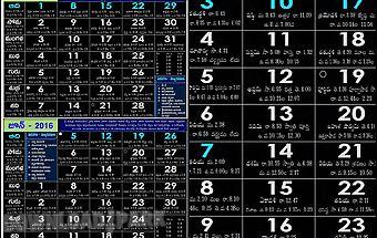 Telugu calendar 2016