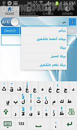 urdu arabic dictionary