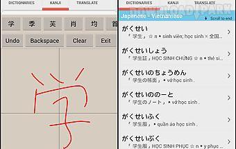 Vietnamese japanese dictionary